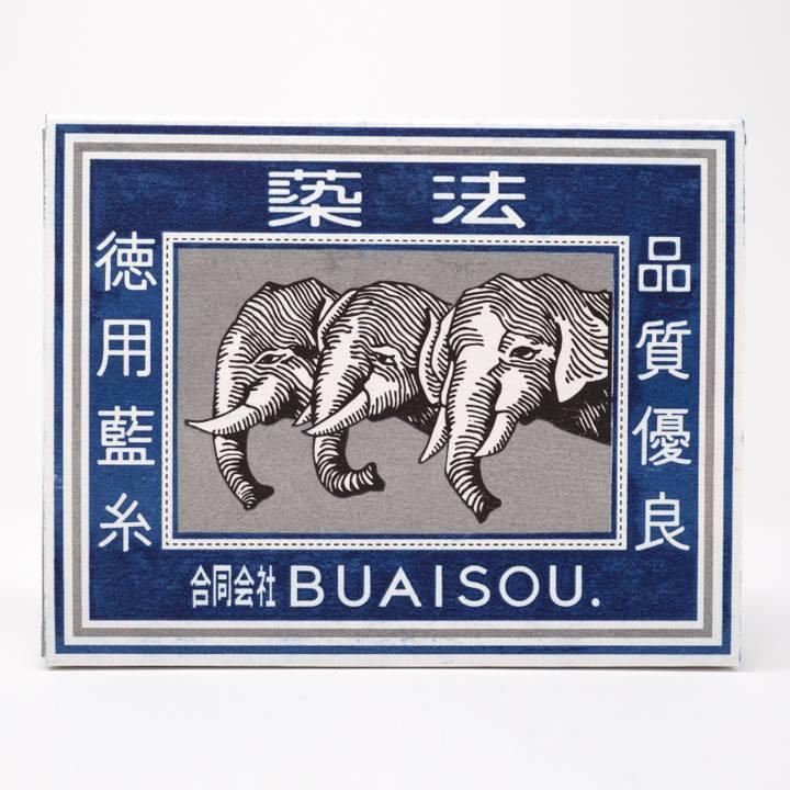 Image of BUAISOU Sewing Gift Set