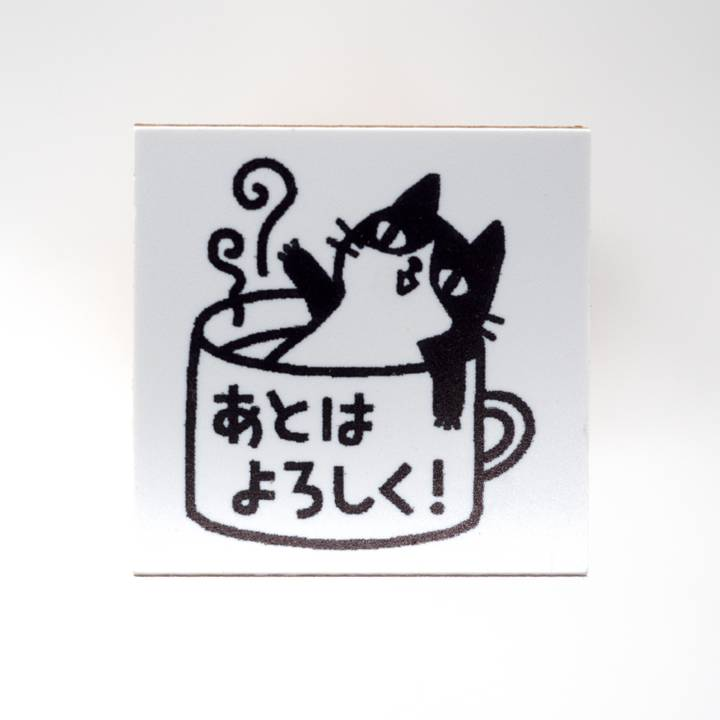 Image of Japanese Cat Ink Stamp