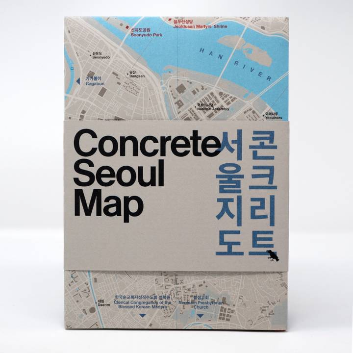 Image of Concrete Seoul Map