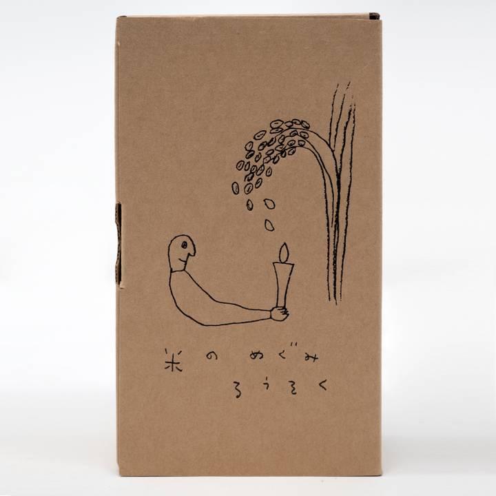 Image of Kome-no-Megumi Candle Set