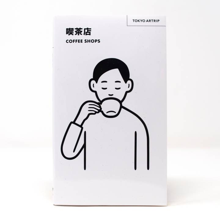 Image of Tokyo Artrip Guide: Coffee Shops