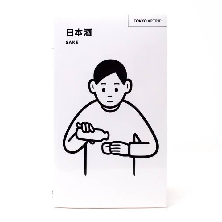 Image of Tokyo Artrip Guide: Sake