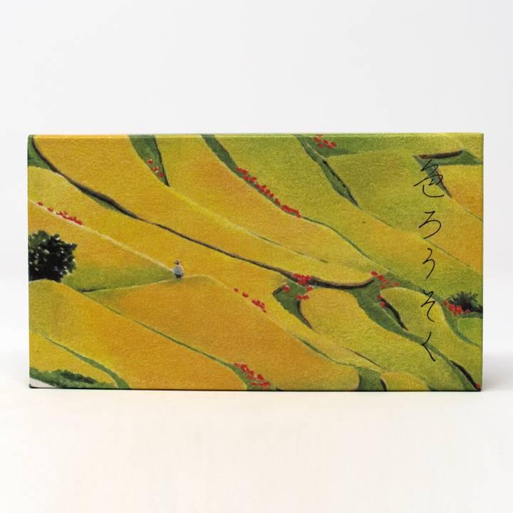 Image of Autumn Japanese Candle Set