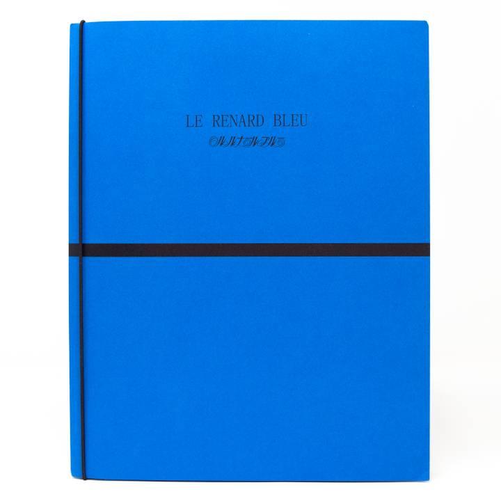 Image of Kenzo: Le Renard Bleu Folio