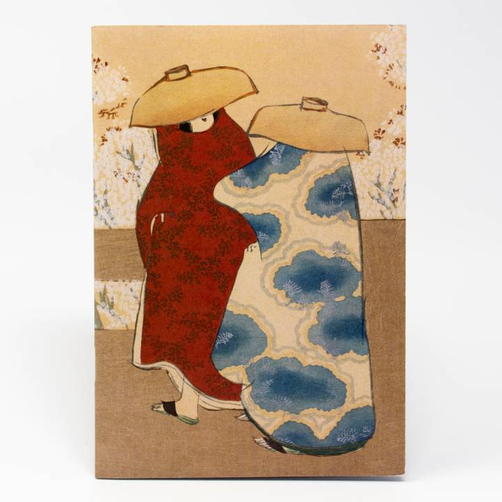 Image of Hanami Viewing Illustrated Notebook