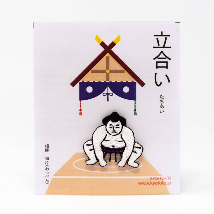 Image of Tachiai Embroidered Patch