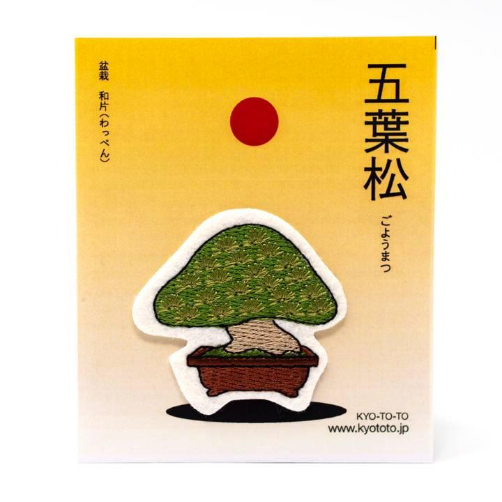 Image of Himekomatsu Embroidered Patch