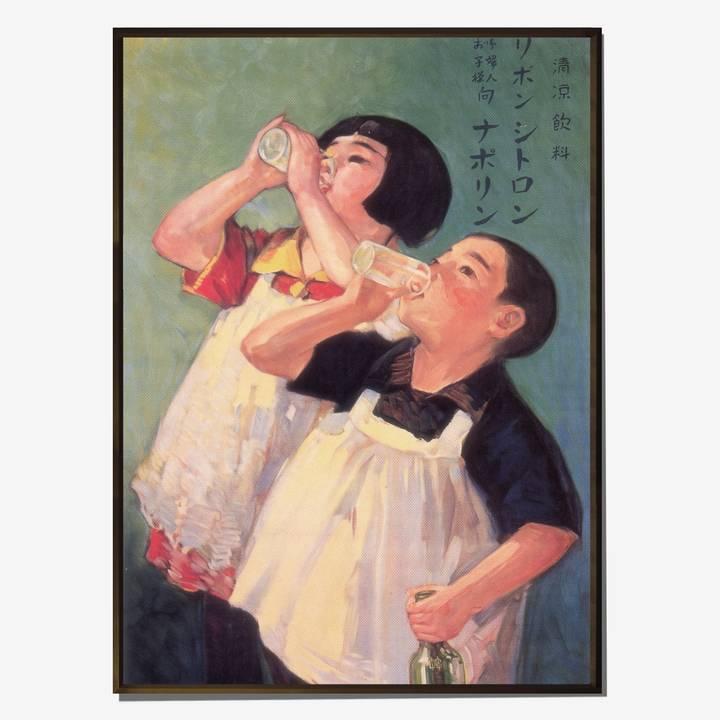 Image of Ribbon Soda Vintage Advertising Poster