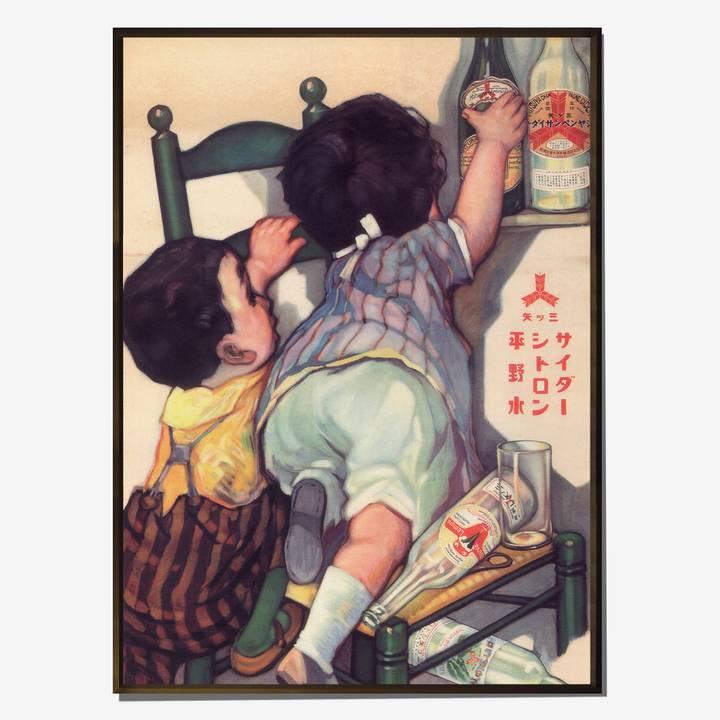 Image of Mitsuya Cider Vintage Advertising Poster