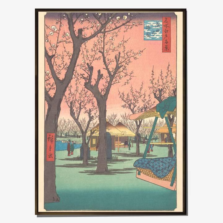 Image of Plum Garden at Kamata A3 Print