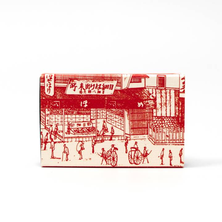Image of Meboso Needles Gift Box