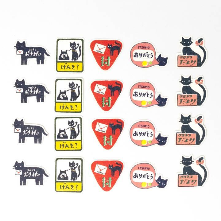 Image of Neko Sticker Set