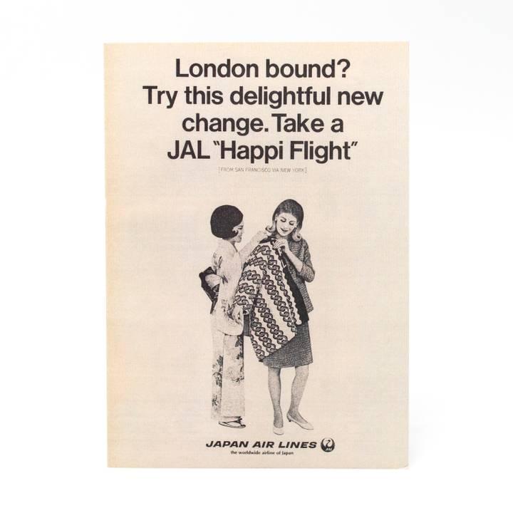 Image of Happi Flight Greeting Card