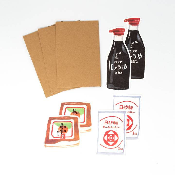 Image of Retro Grocery Store Letter Set