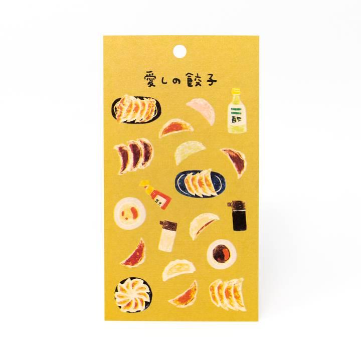 Image of Gyoza Sticker Set