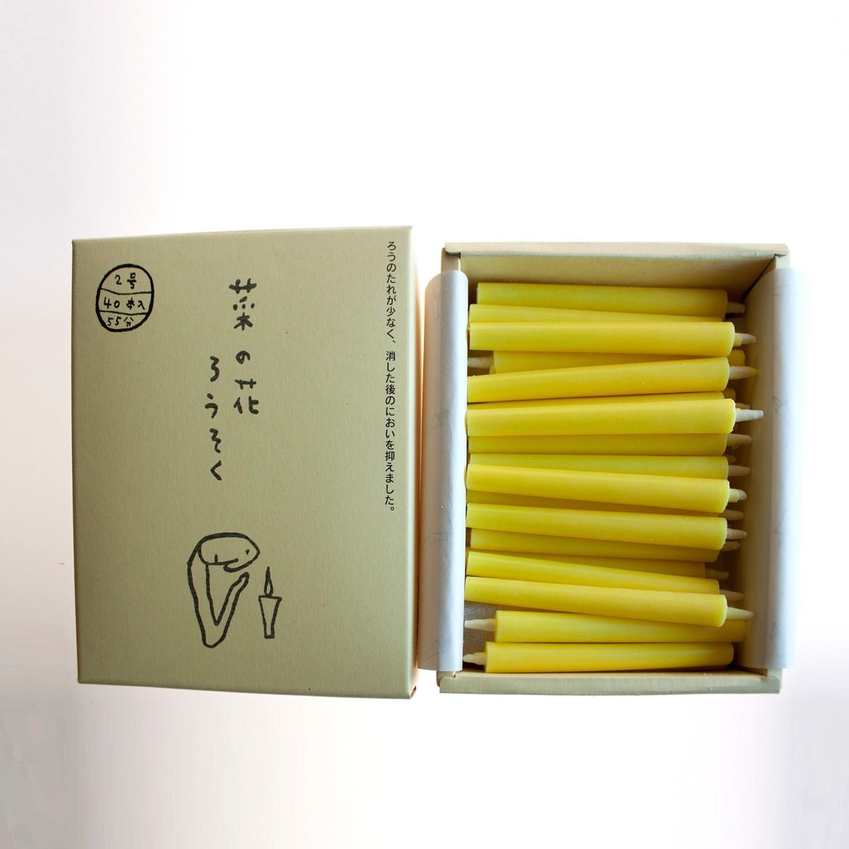 Photo of Nanohana Candle Set