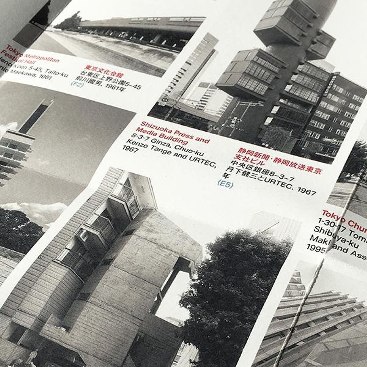 Photo of Concrete Tokyo Map