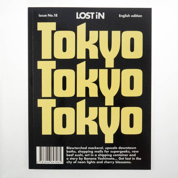 Image of Lost in Tokyo City Guide