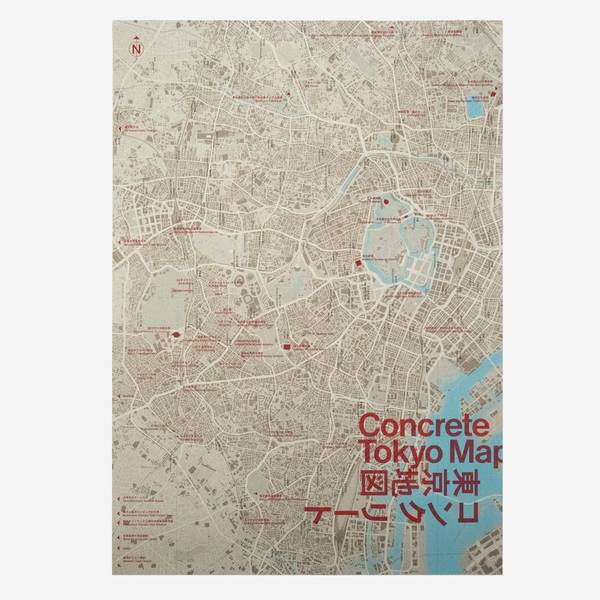 Image of Concrete Tokyo Map: Poster Edition