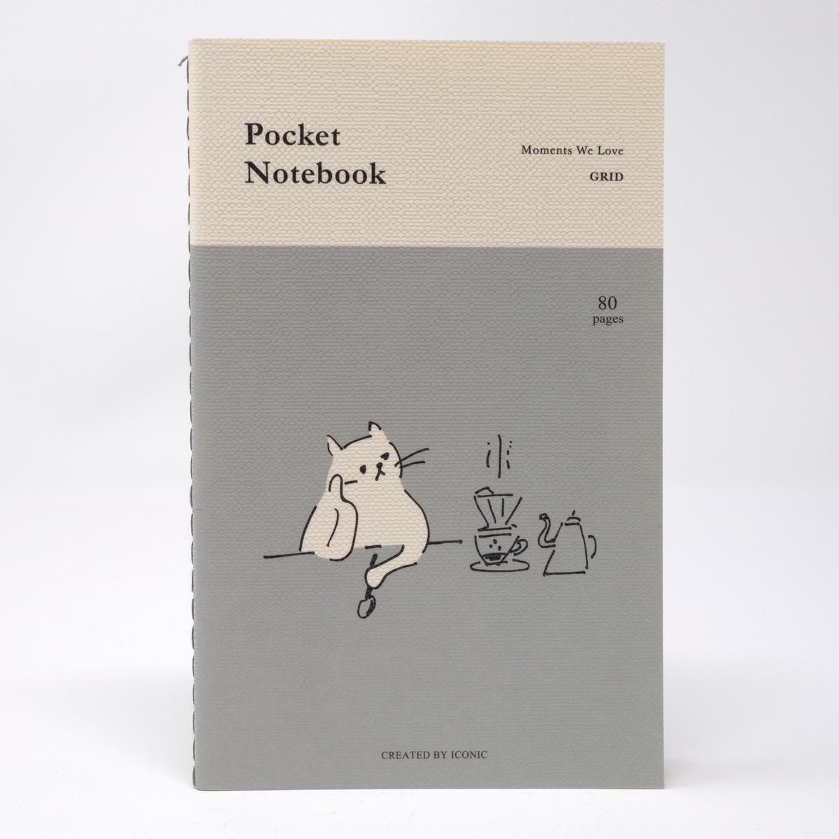 Photo of Pocket Notebook: Waiting