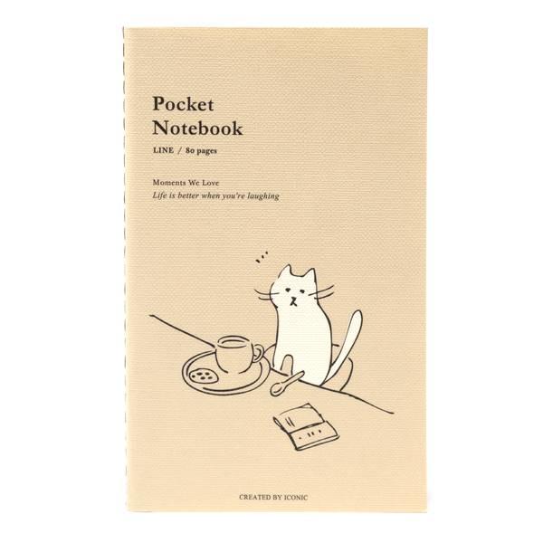 Image of Pocket Notebook: Cafe