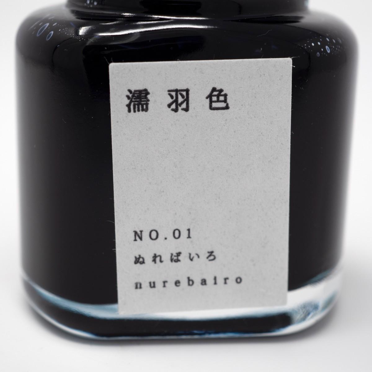 Photo of Nurebairo Writing Ink