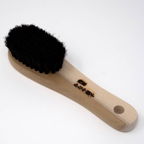 Image of Japanese Clothes Brush