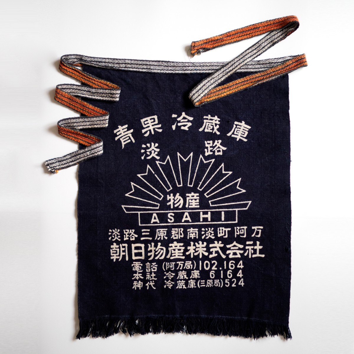 Photo of Vintage Maekake Apron: Fruit and Veg Wholesaler