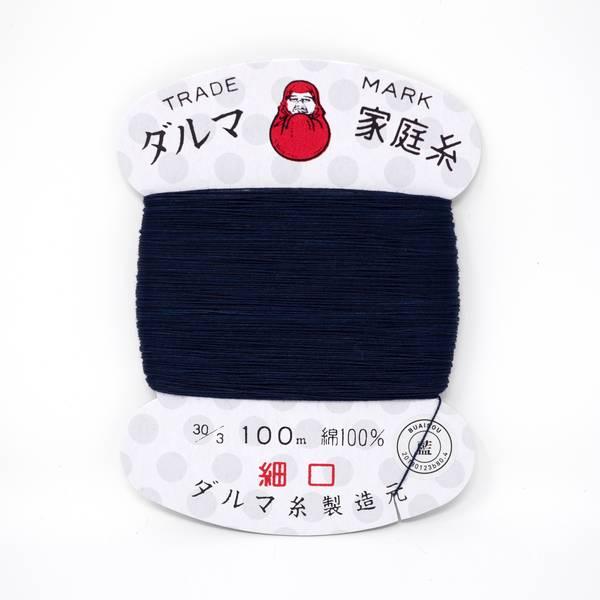Image of BUAISOU Sewing Thread: Deep Blue Indigo