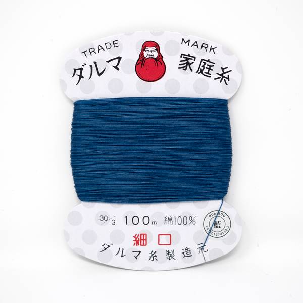 Image of BUAISOU Sewing Thread: Medium Blue Indigo