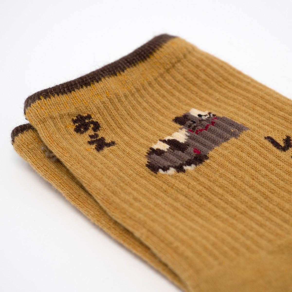 Photo of Neko Socks Mustard