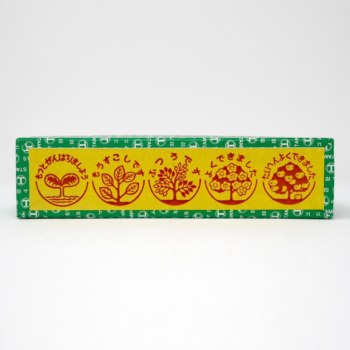 Photo of Retro Nature Japanese Stamp Set