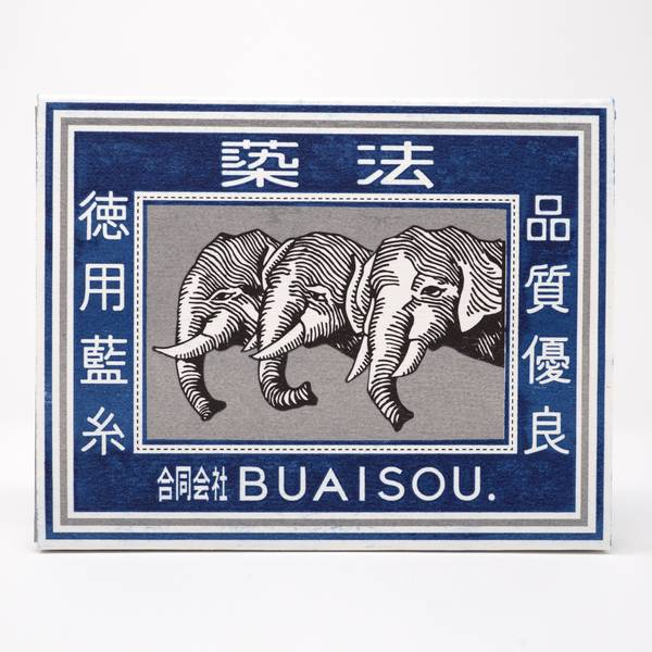 Image of BUAISOU Sewing Gift Set
