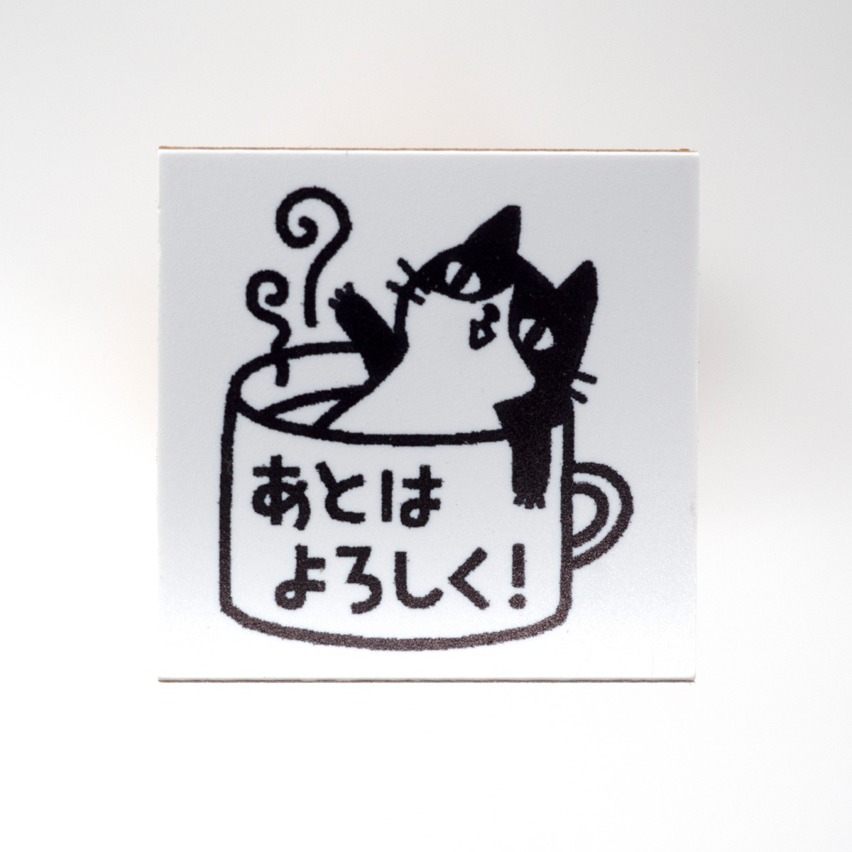 Photo of Japanese Cat Ink Stamp