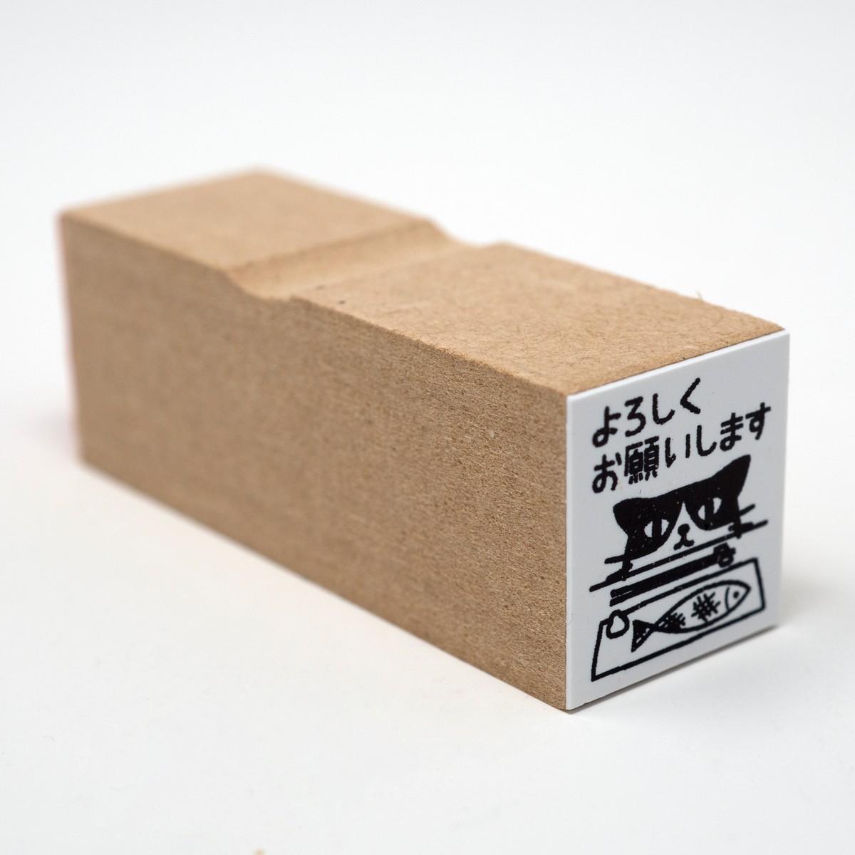 Photo of Greetings Friend Ink Stamp