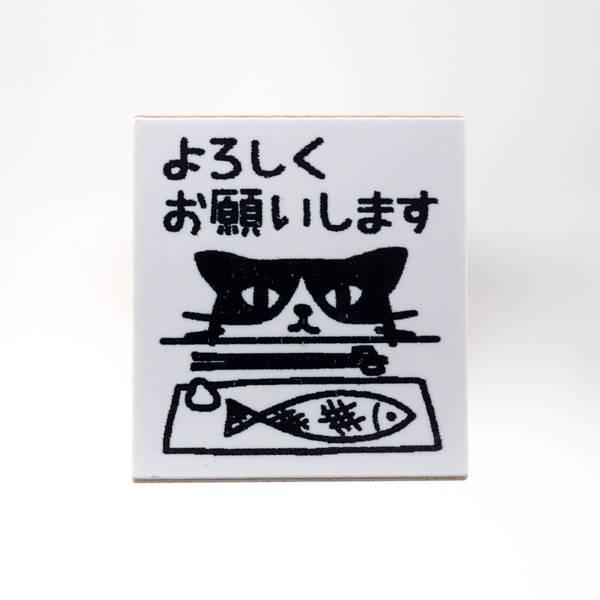 Image of Greetings Friend Ink Stamp