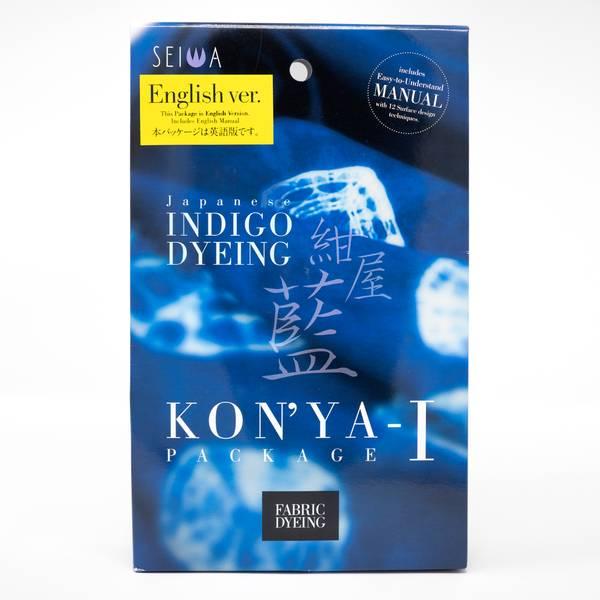 Image of Japanese Indigo Dyeing Kit