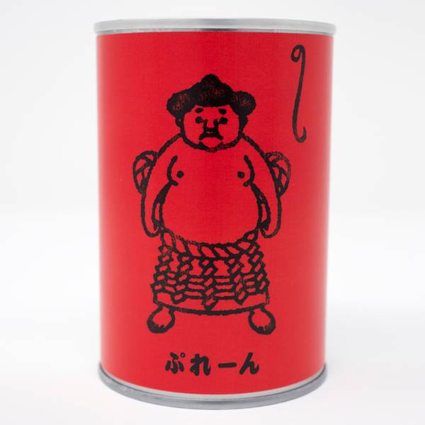 Image of Japanese Bread in a Can: Sumo