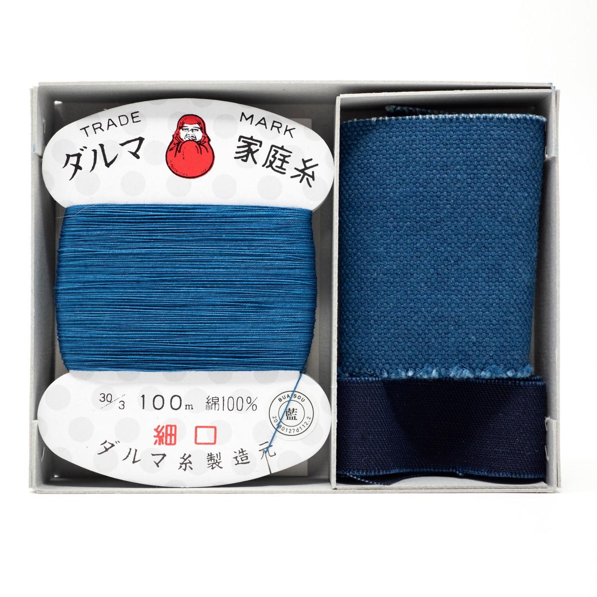 Photo of BUAISOU Sewing Gift Set