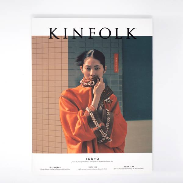 Image of Kinfolk Issue 32: Tokyo