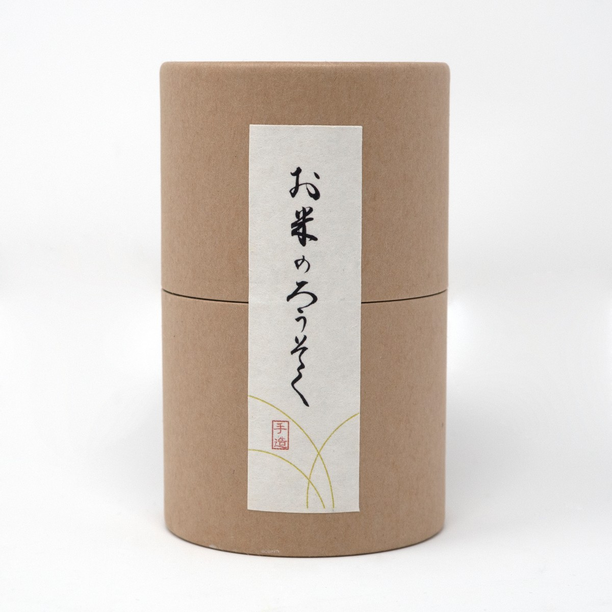 Photo of Japanese Rice Wax Candle Set