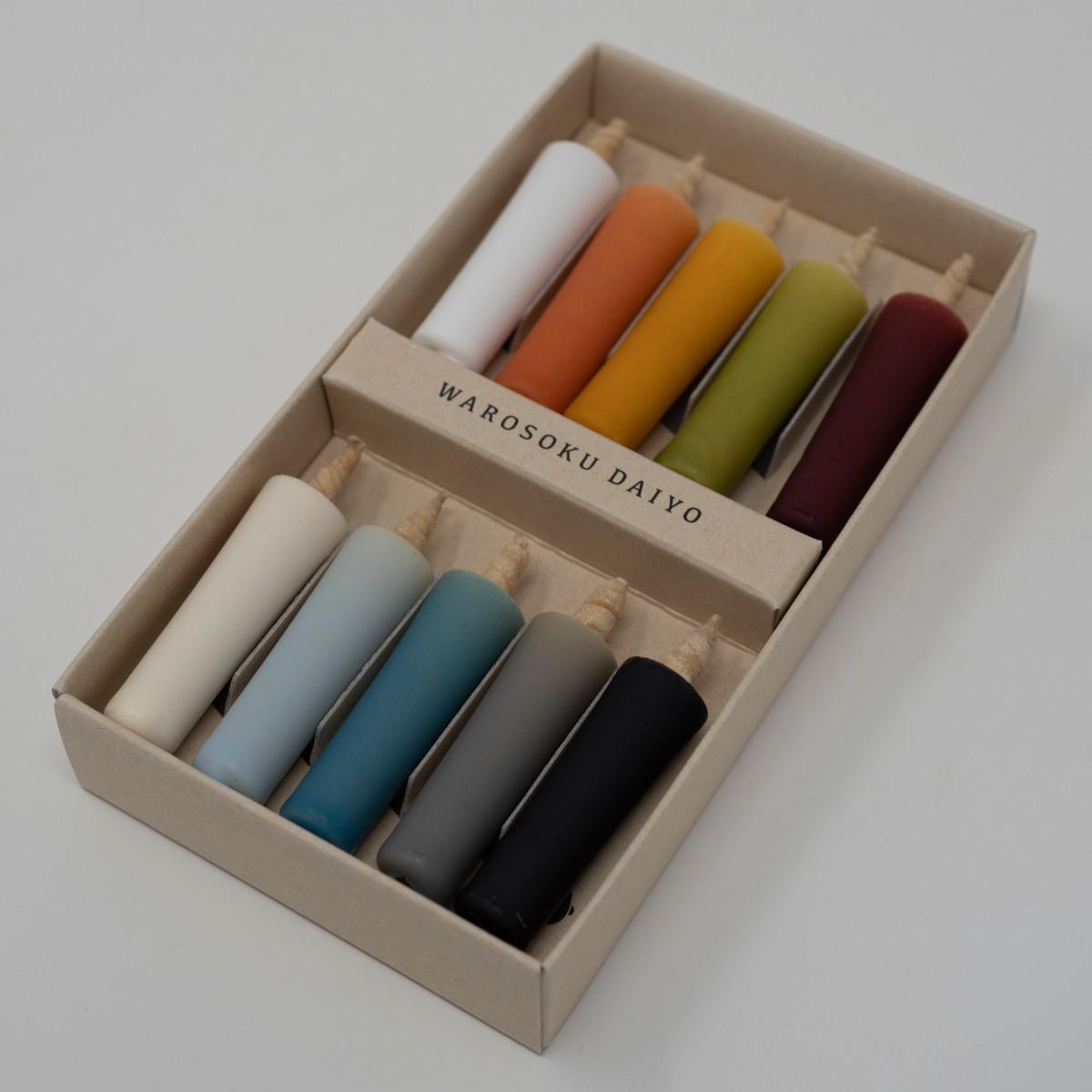 Photo of Colourful Japanese Candle Set