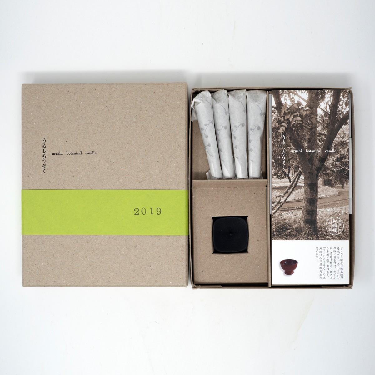 Photo of Urushi Candle Set