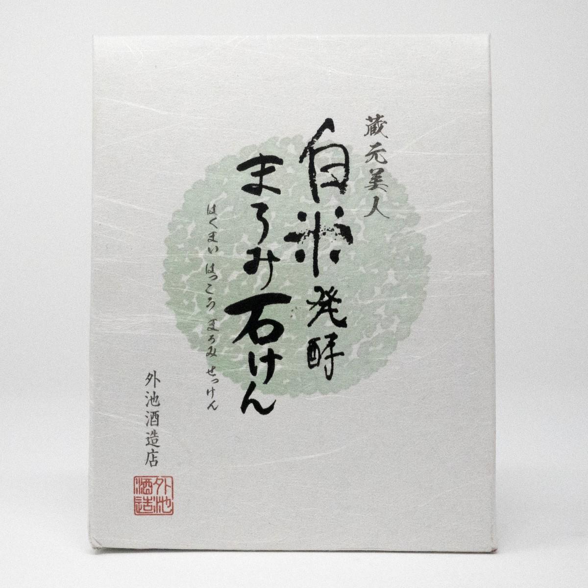 Photo of Sake Soap