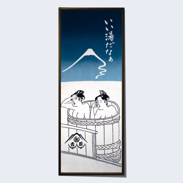 Image of Ladies Onsen Tenugui