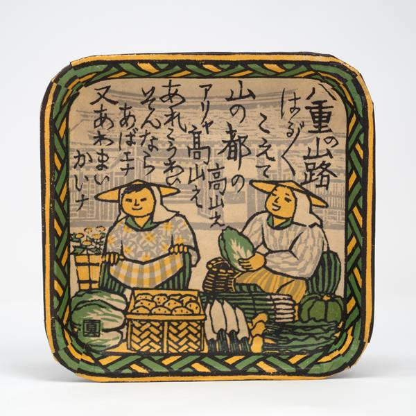 Image of Asaichi Japanese Tray