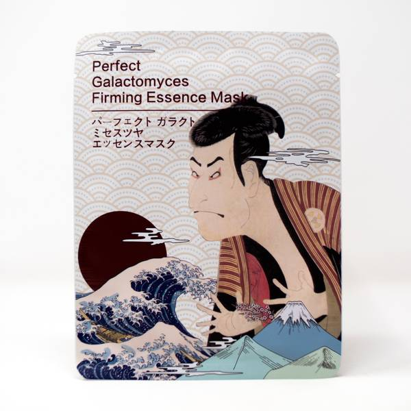 Image of Samurai Galactomyces Essence Face Mask
