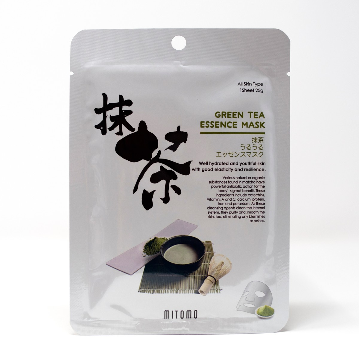 Photo of Green Tea Essence Face Mask