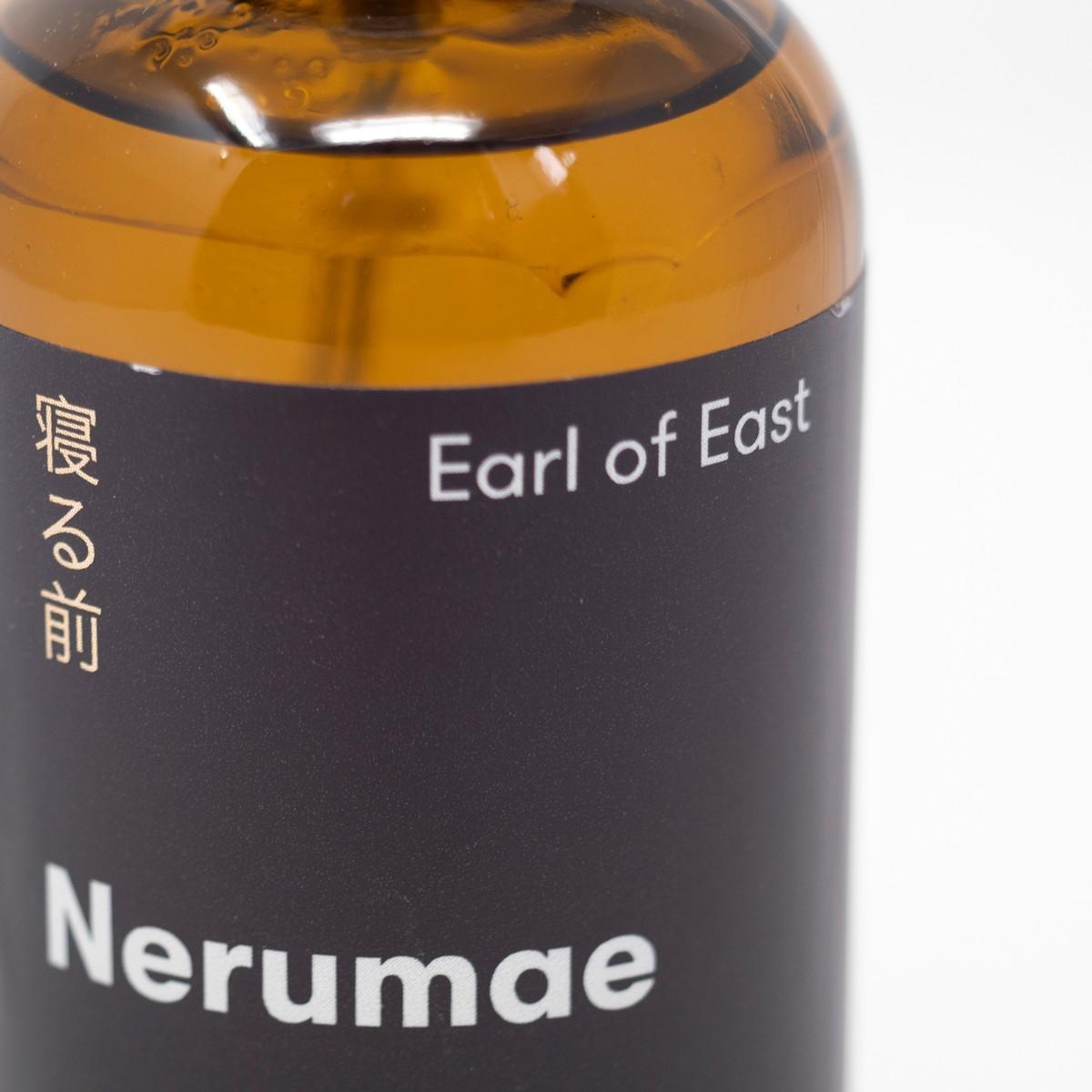 Photo of Nerumae Sleep Mist