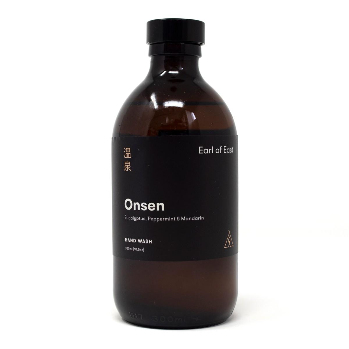 Photo of Onsen Luxury Hand Wash